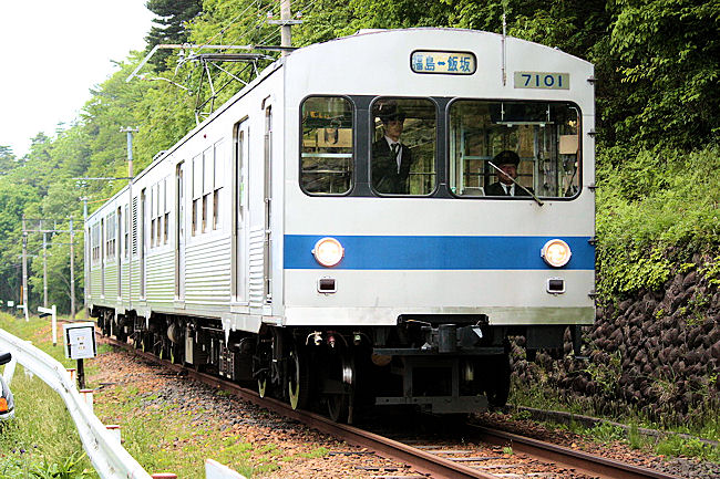 福島交通飯坂線
