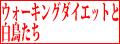 24blog_minamura_banner.jpg