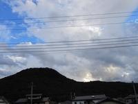 信夫山A08-1610