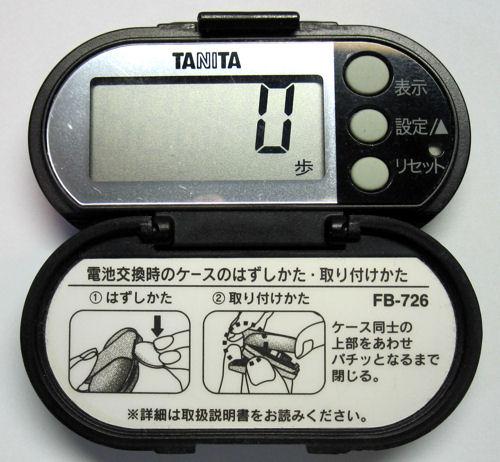 タニタ 歩数計 FB-726