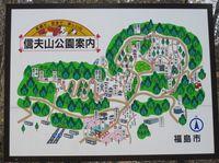信夫山案内図.jpg