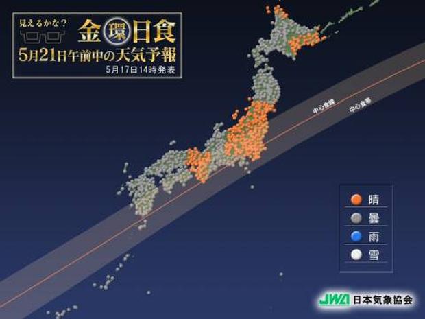 金環日食の天気マップ.png