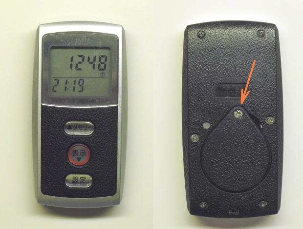 TANITA歩数計FB-720電池室のネジ