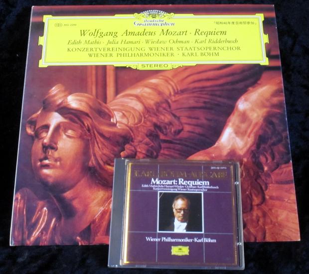 モーツァルト:レクイエム(ベーム/ウィーン・フィル)LPレコードとCD