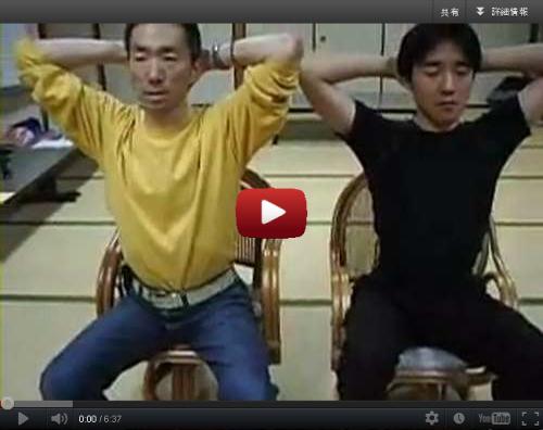 あべこべ体操(動画)