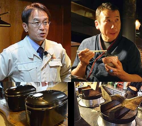ほこ×たて ガス炊飯器vs釜炊き職人