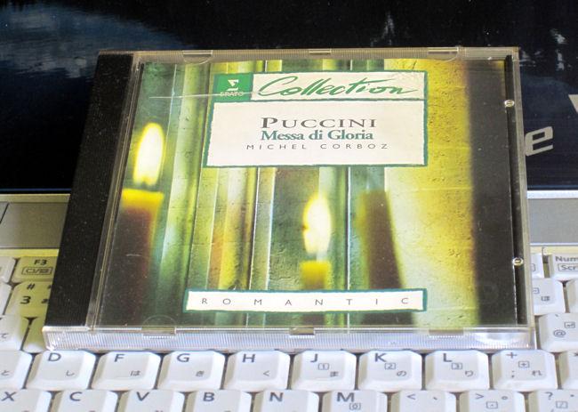 プッチーニ/ミサ・ディ・グローリア(CD)