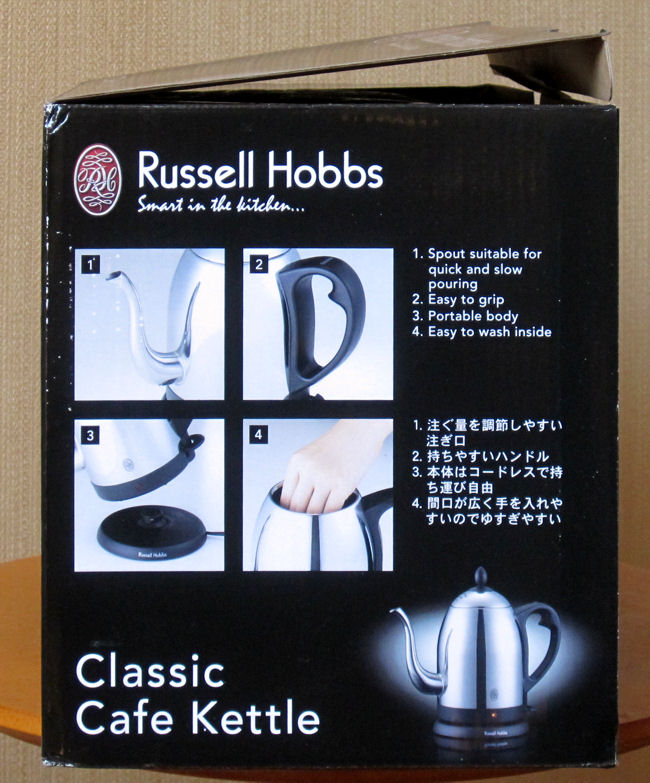 ラッセルホブスの電気ケトル(箱書き).jpg