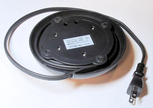 ラッセルホブスの電気ケトル(電源コードの処理)
