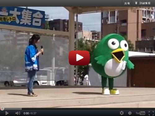 とっとちゃん(鳥栖市ゆるキャラ)がしゃべる動画