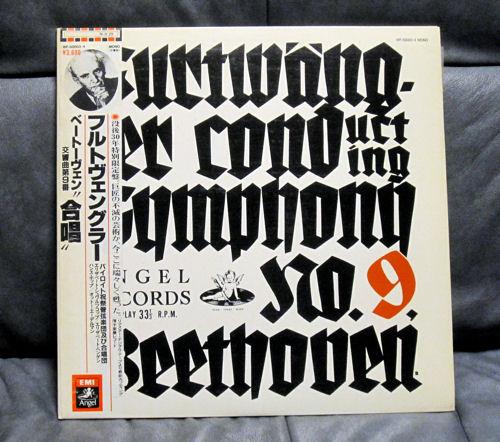 ベートーヴェン/交響曲第9番「合唱」LPレコードジャケット