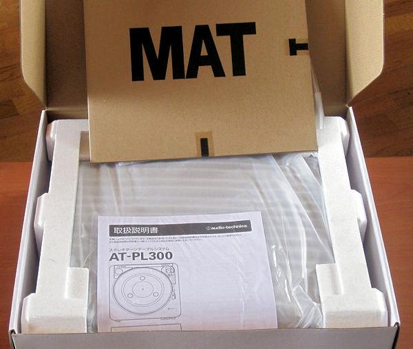 レコードプレーヤーAT-PL300(箱の中身)