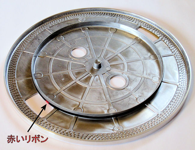 レコードプレーヤーAT-PL300(ターンテーブル裏側)