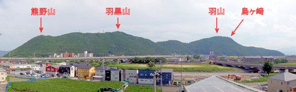 北側から見た福島市の信夫山(しのぶやま)