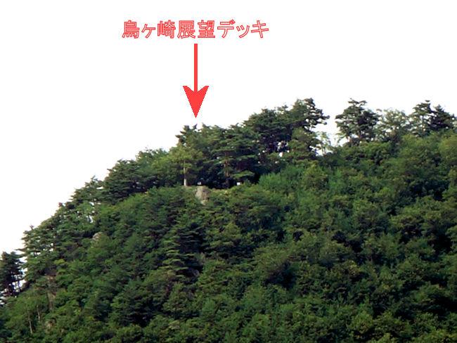 福島市・信夫山(しのぶやま)の烏ヶ崎展望デッキを下から見ると(拡大)