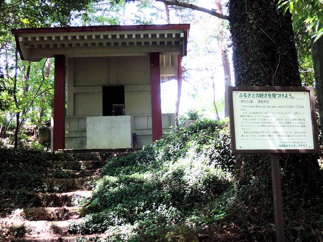 福島市・信夫山(しのぶやま)の烏ヶ崎展望デッキ(途中で右側に湯殿山神社の祠)