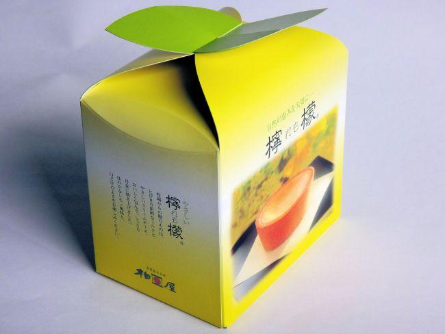 柏屋の檸檬(れも)3個入り化粧箱