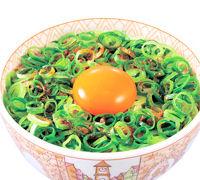 ねぎ玉牛丼/すき家