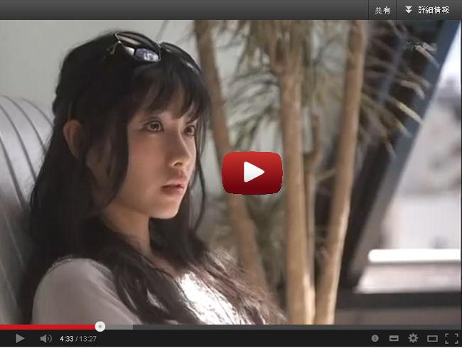 世にも奇妙な物語 秋の特別編 仮婚(動画)